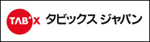 タビックスジャパン