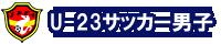 soccer_23mens